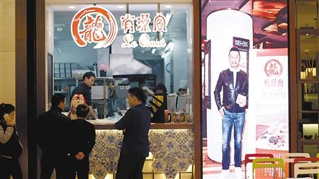 成龙来渝开餐厅 重庆为何能吸引明星扎堆来投资餐饮